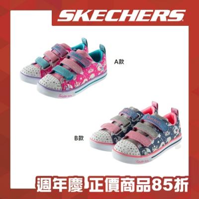 [時時樂] SKECHERS 獨家限定 女童燈鞋-2款任選