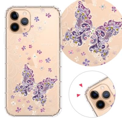 KnowStar iPhone 11 Pro Max 奧地利彩鑽防摔手機殼-花蝴蝶