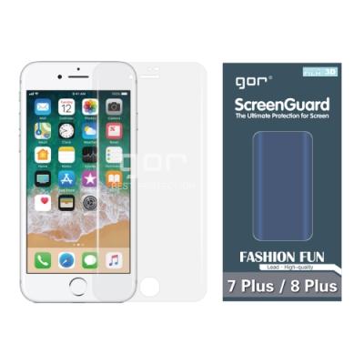 GOR Apple 7+/8+滿版保護貼 蘋果7+/8+ 透明滿版PET 7+/8+保護貼