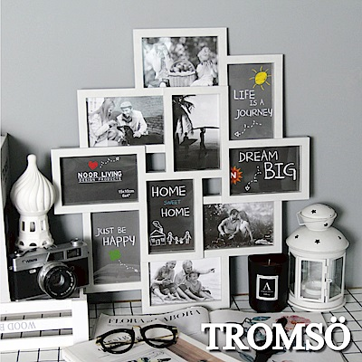TROMSO 紐約立體積木10框組