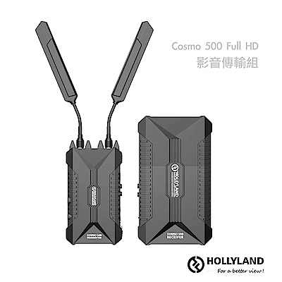 HollyLand 猛瑪圖傳 Cosmo 500 Full HD 影音傳輸組