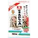 Sakamoto 坂本元氣小魚乾[食鹽無添加](50g) product thumbnail 1