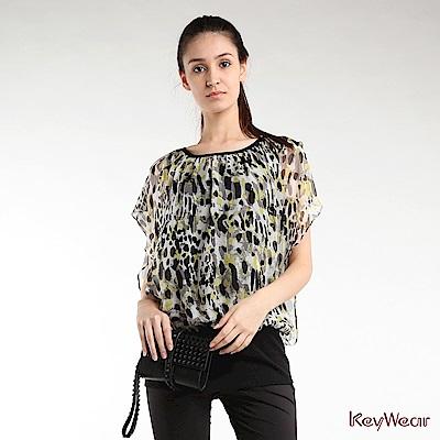 KeyWear奇威名品    典雅柔美印花垂袖上衣-綜合色
