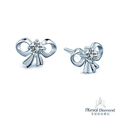 Alesai 艾尼希亞鑽石 30分 F-G成色 蝴蝶結鑽石耳環