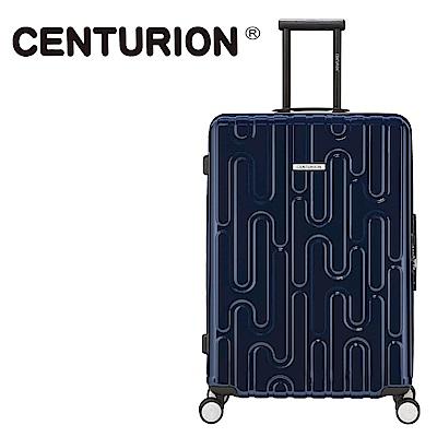 CENTURION百夫長29吋行李箱─川普藍P45(拉鍊箱)