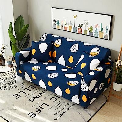 【歐卓拉】晶采棉柔彈性沙發套1+2+3人座