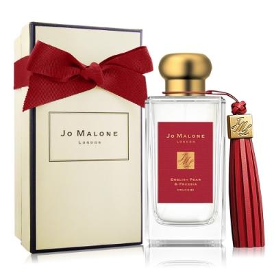 Jo Malone 英國梨與小蒼蘭香水100ml[含外盒+緞帶+流蘇]-2020新年限量版