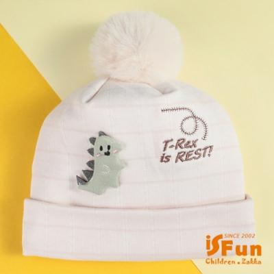 iSFun 微笑恐龍 球球嬰幼兒保暖棉毛帽 米