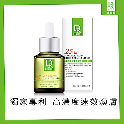 Dr.Hsieh 25%杏仁酸深層煥膚精華30ml