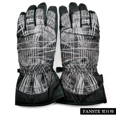 Fanste 防風手套 保暖超輕量多功能(男款-7338)