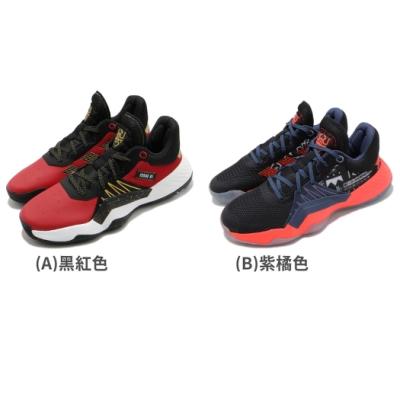 ADIDAS 籃球鞋 DON Issue 1 運動 男鞋 愛迪達 米契爾 兩色單一價 EF9966 EH2001