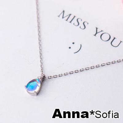 【3件5折】AnnaSofia 簡約藍光水滴 925純銀鎖骨鍊項鍊(銀系)