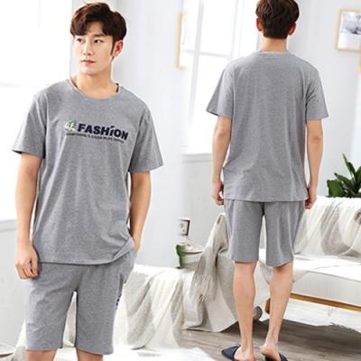 【KEITH-WILL】時尚精選男性居家休閒套裝