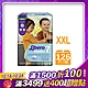 Libero麗貝樂 黏貼式嬰兒紙尿褲/尿布 7號/XXL (21片×6包) /箱購 product thumbnail 1