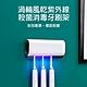 渦輪風乾紫外線殺菌消毒牙刷架 product thumbnail 2