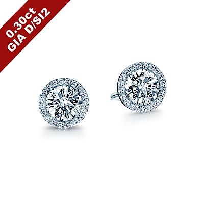 Alesai 艾尼希亞鑽石 GIA 30分 D/SI2 鑽石耳環