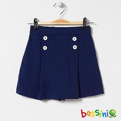 bossini女童-素色褲裙海軍藍