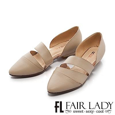 Fair Lady 有一種喜歡是早秋-鏤空剪裁皮革尖頭平底鞋 杏