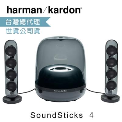 harma kardon SoundSticks 4 藍牙2.1聲道多媒體水母喇叭(黑)