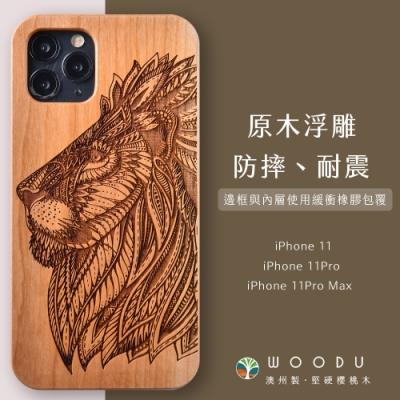 Woodu iPhone手機殼 i11/11Pro/11Pro Max 實木浮雕 王者榮耀 (耐摔 防震 緩衝 保護殼 木製硬殼)