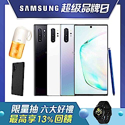 Note10+(12G/256G)
