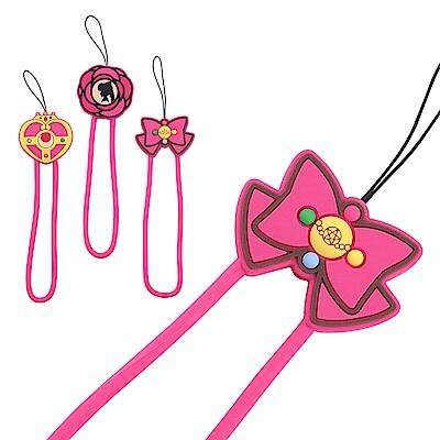 美少女戰士 硅膠手繩/手機吊飾