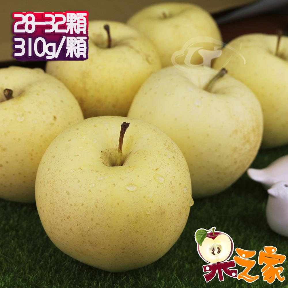 果之家 日本青森稀少種無蠟金星蘋果特級28-32顆禮盒(約10kg,單顆為350-310g