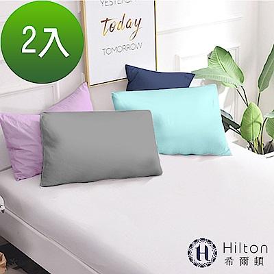 Hilton 希爾頓 日本大和專利抗菌布 透氣防水 保潔枕套2入
