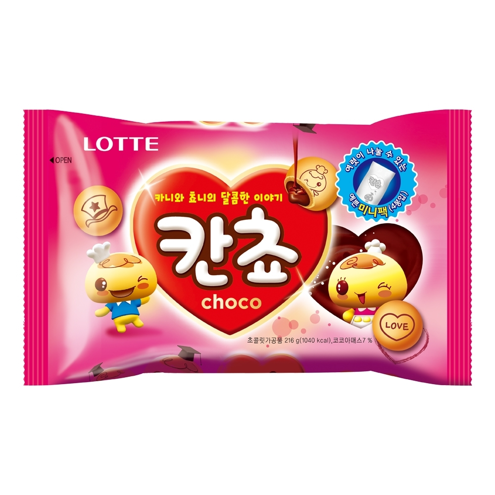 Lotte樂天 巧克力夾心餅乾球(216g)
