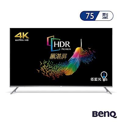 BenQ 75吋 4K 雙規HDR護眼廣色域連網大型液晶 S75-900