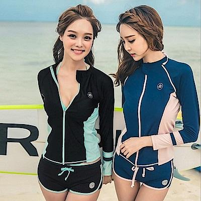 AH dream夢想女孩 三件式 粉色長袖潛水衣衝浪衣泳裝C951
