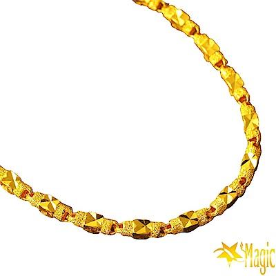 Magic魔法金-自信黃金項鍊(約10.60台錢)(約長60cm)