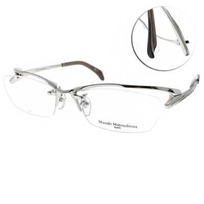 Masaki Matsushima眼鏡 金屬設計款/銀-灰 #MMF1232 C01