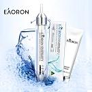 澳洲 EAORON -買二支水光針送洗面乳