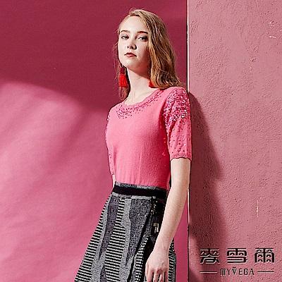 【麥雪爾】羊絨X羊毛波浪織紋亮片針織-粉