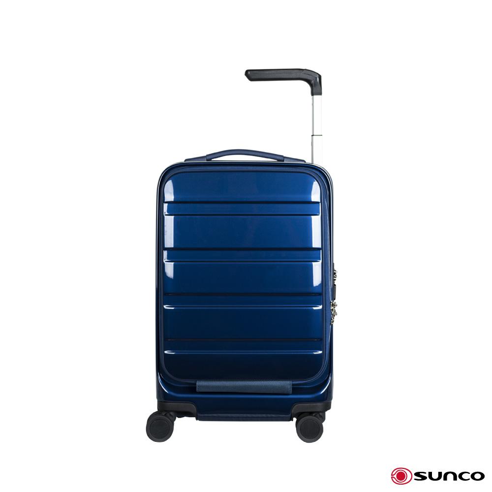 日本SUNCO 19.5吋 獨家專利單柄拉桿箱 登機箱 藍