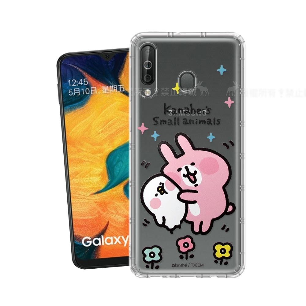 卡娜赫拉 官方授權 Samsung Galaxy A40s 透明彩繪空壓手機殼(蹭P助)