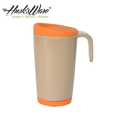 美國Husk's ware 稻殼天然無毒環保創意馬克杯-熱帶橙