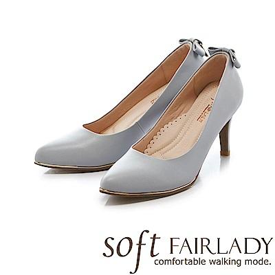 Fair Lady Soft芯太軟 尖頭高雅素色蝴蝶結鞋尾高跟鞋 藍