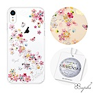apbs iPhone XR 6.1吋施華洛世奇彩鑽手機殼-彩櫻蝶舞