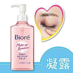 Biore 蜜妮 深層卸妝精華露(230ml)