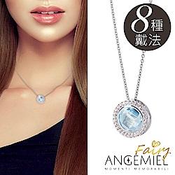 Angemiel Fairy精靈 純銀項鍊套組-小確幸