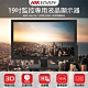 【CHICHIAU】HIKVISION 19吋LED工業級專業液晶螢幕顯示器-監控專用(DS-D5019QE) product thumbnail 1