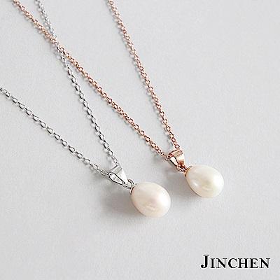 JINCHEN 純銀珍珠項鍊