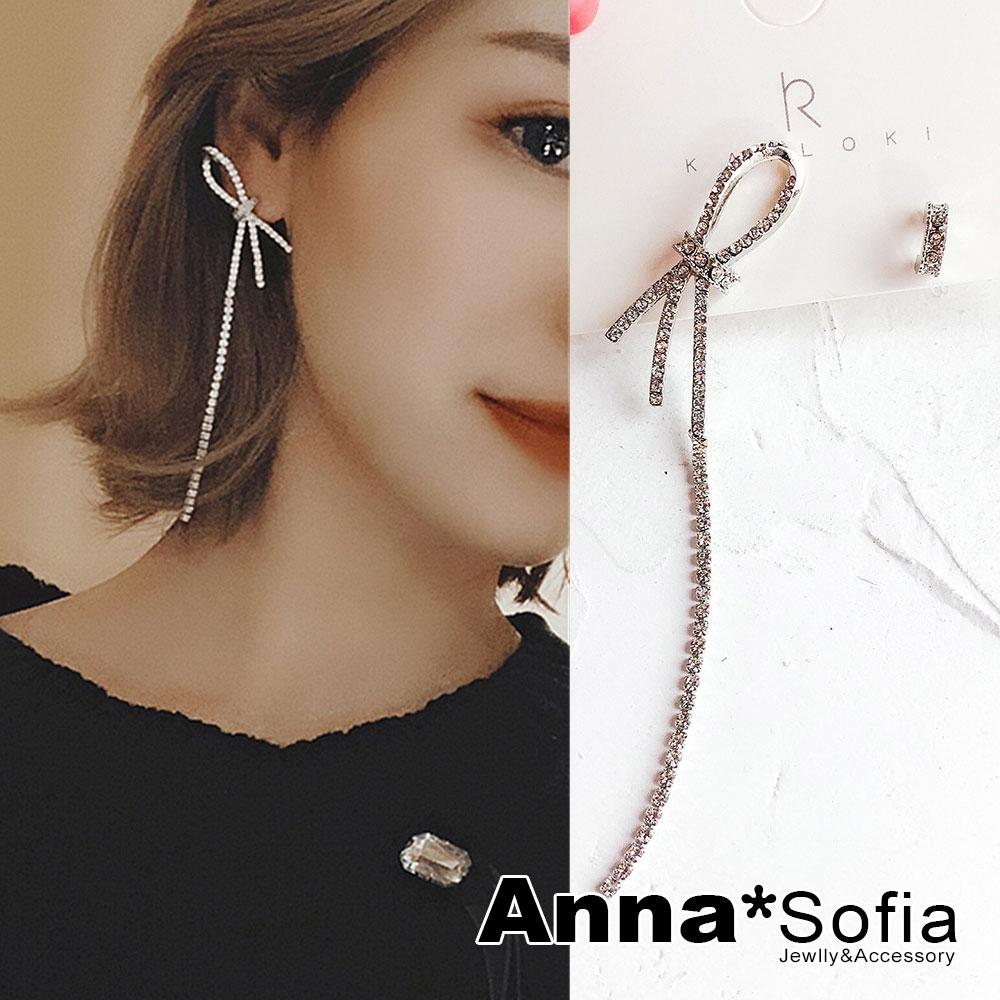 【3件5折】AnnaSofia 長流蘇鑽結 不對稱925銀針耳針耳環(銀系)