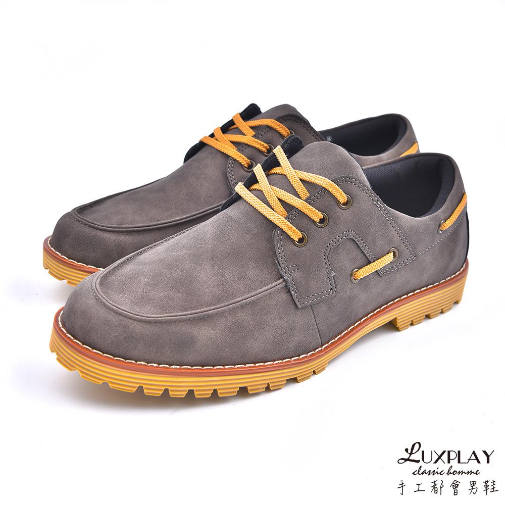 LUXPLAY  男款 紳士低調 雷根鞋 WK254灰