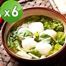樂活e棧 滷味湯圓6盒(10顆/盒) 三低素食年菜 (年菜預購)