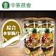 【中寮農會】綜合水果脆片 (150g / 罐 x2罐) product thumbnail 1