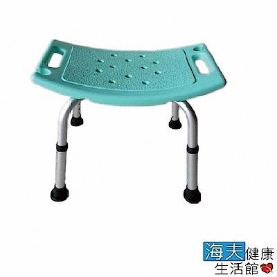 建鵬 海夫 JP-301-1 鋁合金 無背洗澡椅