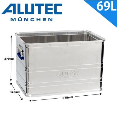 台灣總代理 德國ALUTEC-輕量化分類箱 工具收納 露營收納 (69L)